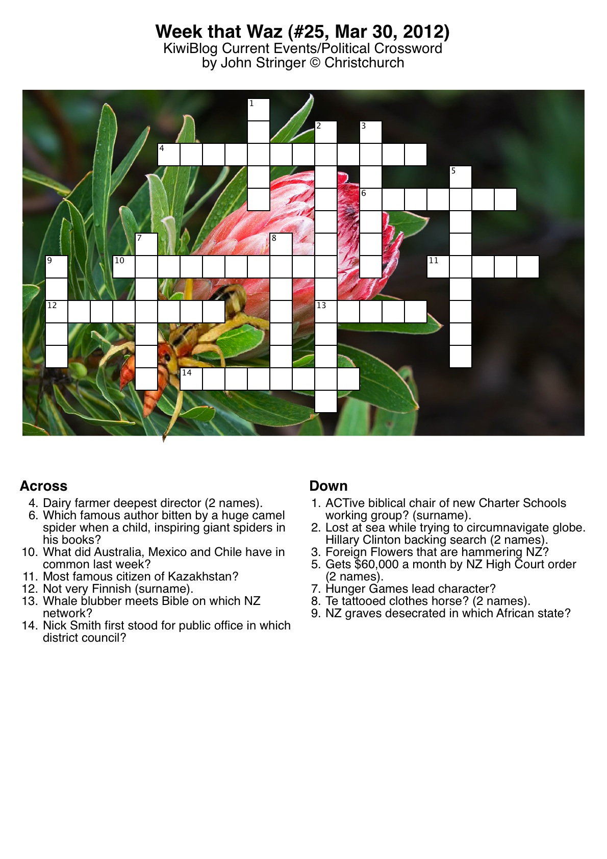 20120330_Crossword