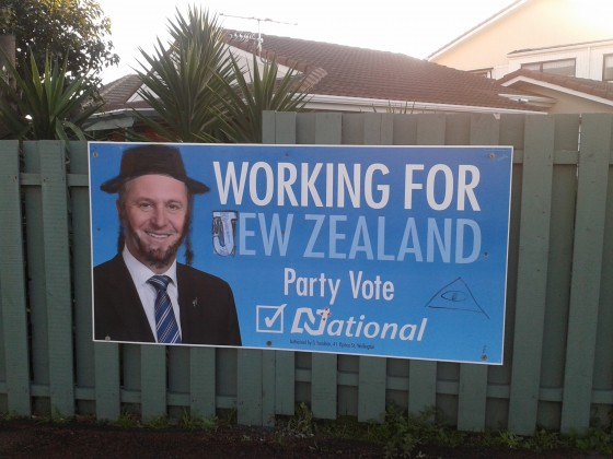 New Lynn Jew Hoarding